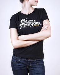 černé triko Váhy dámské